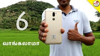 Coolpad Coolplay 6 Full Review with Pros & Cons - வாங்கலாமா ?| Tamil Tech