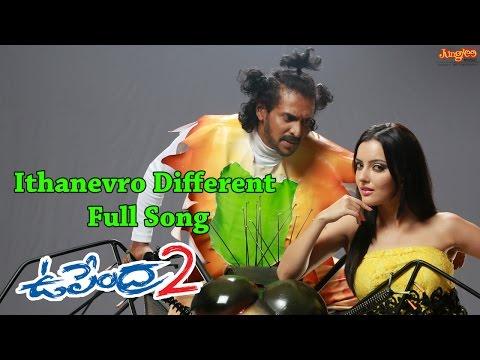 Ithanevro Different Full Video Song || Upendra 2 Telugu Movie