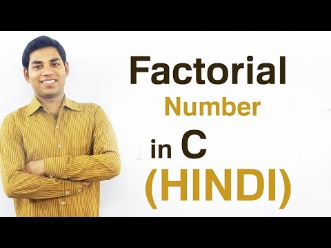 Program for Factorial Number in C (HINDI)