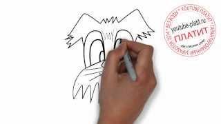 Как нарисовать доверчивую собаку карандашом поэтапно