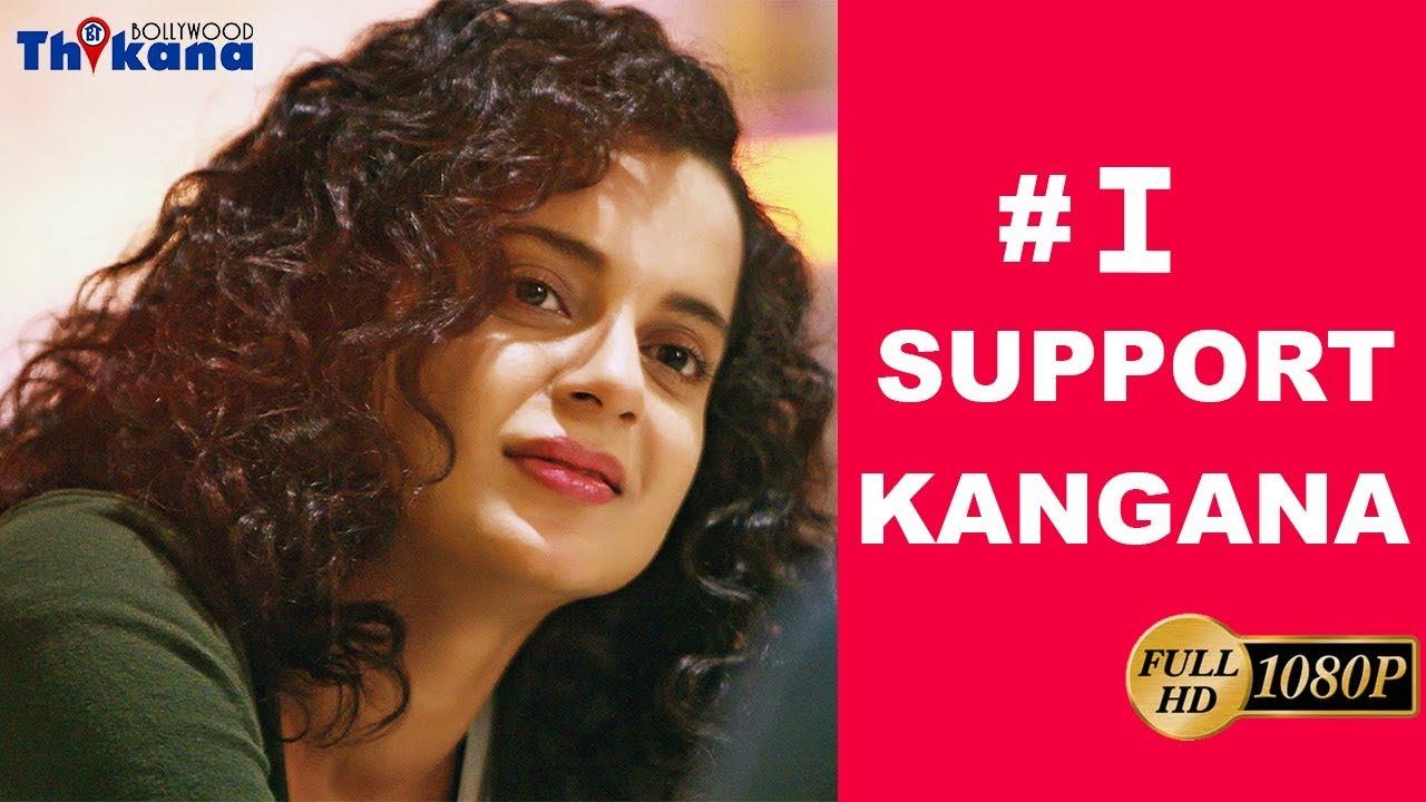 I Support Kangana Ranaut | Why Bollywood Media Boycott Kangana Ranaut ?