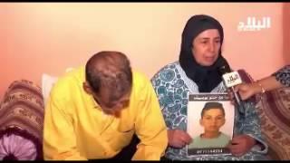 والد و والدة ختو بوسيف يكشفان آخرما وقع لإبنهما  المختفي