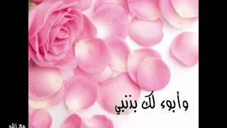 دعاء سيد الاستغفار - الشيخ محمد الشعراوي