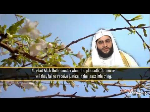 Shaykh Abdul Hakim Saeed || Riwayat Kisaa'ee || الشيخ محمد عبد الحكيم ابن سعيد آل عبدالله
