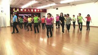 Cha Cha Espana (Spain) -Line Dance (Demo & Teach)