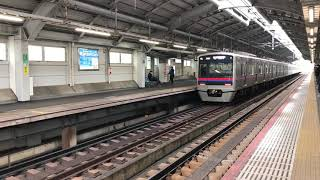 京成3000形(3042編成)京成曳舟発車