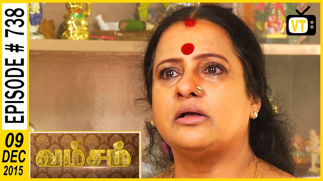 Vamsam - Tamil Serial   Episode 738   09/12/2015 - YouTube