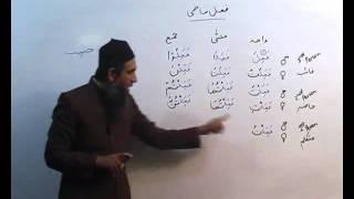 Arabi Grammar Lecture 28 Part 02 عربی  گرامر کلاسس