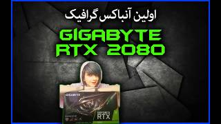 RTX 2080 OC 6G