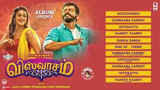 Vaaney vaaney song from #Viswasam #Ajith # Nayanthara #D Imman