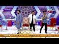 "Faysal Qureshi,Fiza Ali,Wajih,Tipu Sharif,Aadi & Faizan playing ""Naam,Cheez,Jagha"""