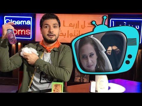 الممثلة نيللي كريم تضع النقاب | حمصوود شو