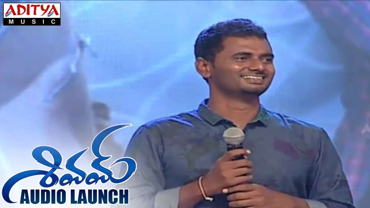 Director Srinivasa Reddy Speech At Shivam Audio Launch    Ram, Rashi Khanna     Devi Sri Prasad