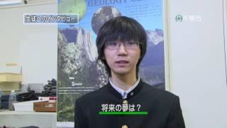市立千葉高校のSSH(スーパーサイエンスハイスクール)紹介動画