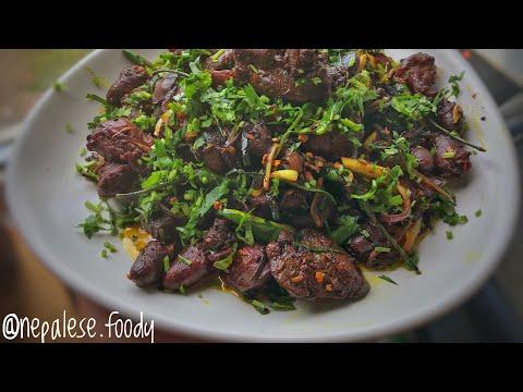 Recipe For Chicken Bhutuwa || चिकेन भुटुवा || How to make Chicken Bhutuwa in Nepali Style ||