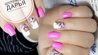 Китайская роспись ногтей для начинающих гель пастой/Маникюр на растущие вверх ногти/Шулуунова Дарья