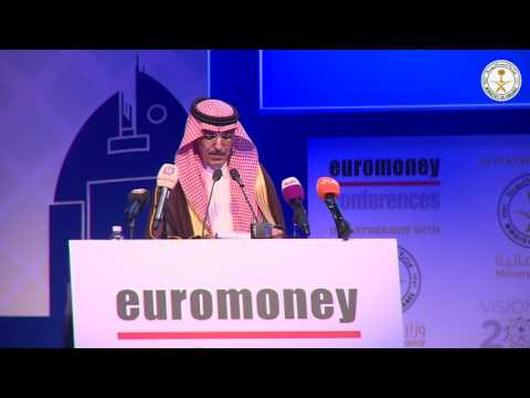 The Euromoney Saudi Arabia Conference 2017