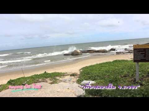Rayong On Tour ๘. เที่ยวชมหาดในจังหวัดระยอง