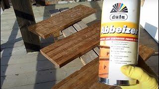 Испытываю смывки для ЛКП. Убираю лак с деревянных ступеней.