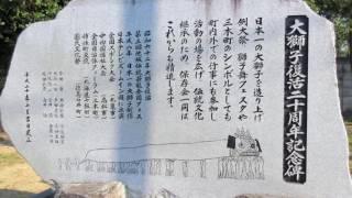 ことでん駅周辺シリーズ 20<長尾線 学園通り駅>