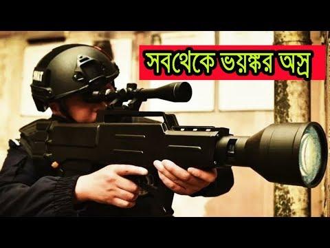 zkzm-500 gun - cinemapichollu