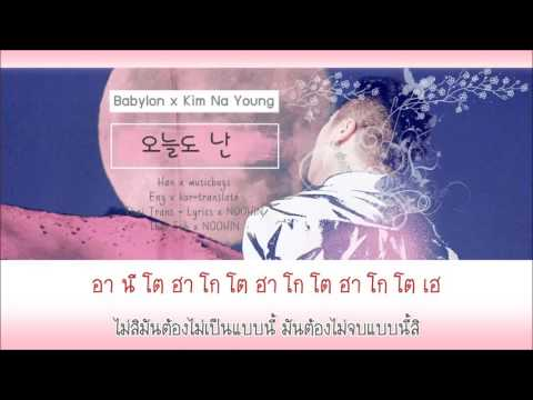 [Thai sub] Babylon x Kim Na Young - To day i think of you (오늘도 난)