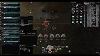 EVE Online экспедиции в хай-секторах Orthrus часть 2