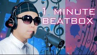 1 minute beatbox 4!!! / 1分間本気でビートボックスやってみた