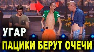 Владимирский КВАРТАЛ 95 срок пожизненный - одно из лучших выступлений приколов РЖАЧНЫХ и УГАРНЫХ