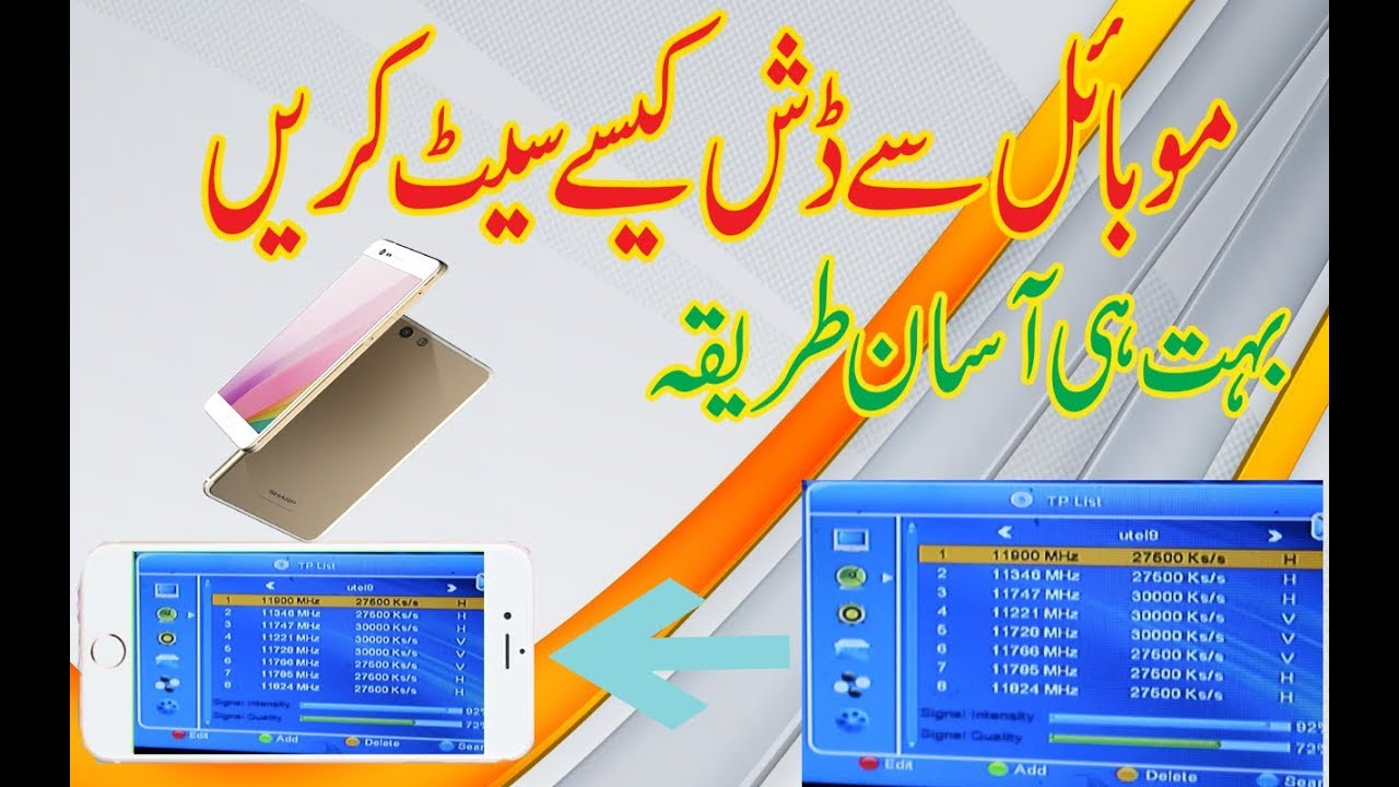 how to set||dish with mobile||see signal on mobile||