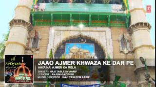 HAJI TASLEEM AARIF : JAAO AJMER KHWAZA KE DAR PE Full (Audio ) Song || T-Series Islamic Music