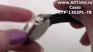 Обзор. Японские наручные часы Casio LTP-1302PL-7B