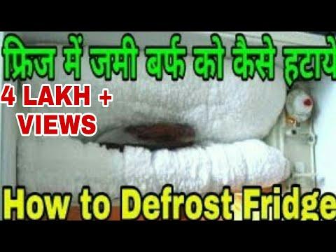 Freezer Frost Repair Doovi