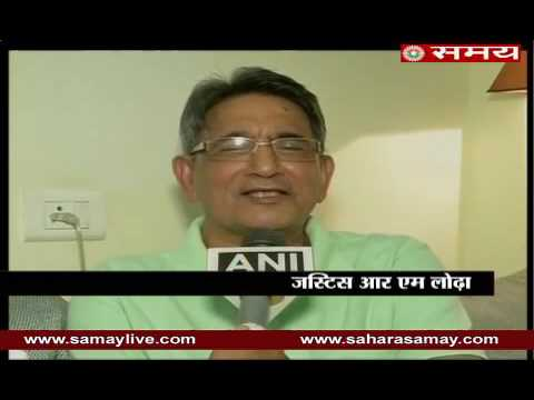 Justice Lodha committee issued order to freeze bank account of BCCI