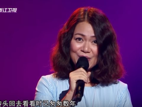 Joanna Dong starts her journey on Sing! China