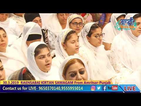 Bhai-Guriqbal-Singh-Ji-Bibi-Kaulan-Ji-Amp-Bhai-Amandeep-Singhji-Bibi-Kaulan-Amritsar