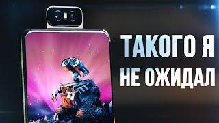 Asus Zenfone 6 Обзор - ПРОСТО В ШОКЕ...