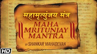 Maha Mritunjay Mantra - Divine Chants Of India (Shankar Mahadevan)