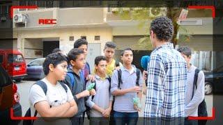 مصر العربية | يعنى ايه مصر؟
