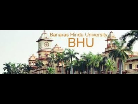 Bhu campus nice view