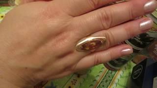 Обручальное кольцо???  Покупки, подарки  к Новому году в магазине Метро