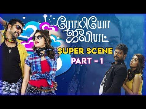 Romeo Juliet - All Super Scenes   Jayam Ravi, Hansika   D Imman   Part 2