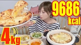 "【MUKBANG】 Cheese Naan Bread + "" Butter chicken Curry ...etc "" 3 Kinds! 4Kg, 9686kcal [CC Available]"