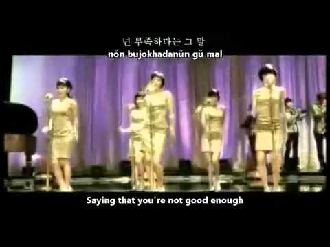Wonder Girls - Nobody  english subs. romanization