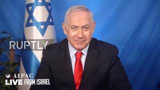 USA: 'It's not about the Benjamins' – Netanyahu to Ilhan Omar in AIPAC address