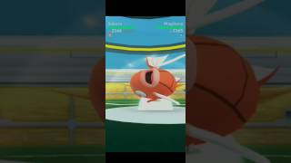 Shiny Golden Magikarp Raid Boss : Pokemon Go