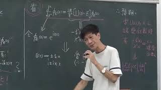 量子力學(三)WKB