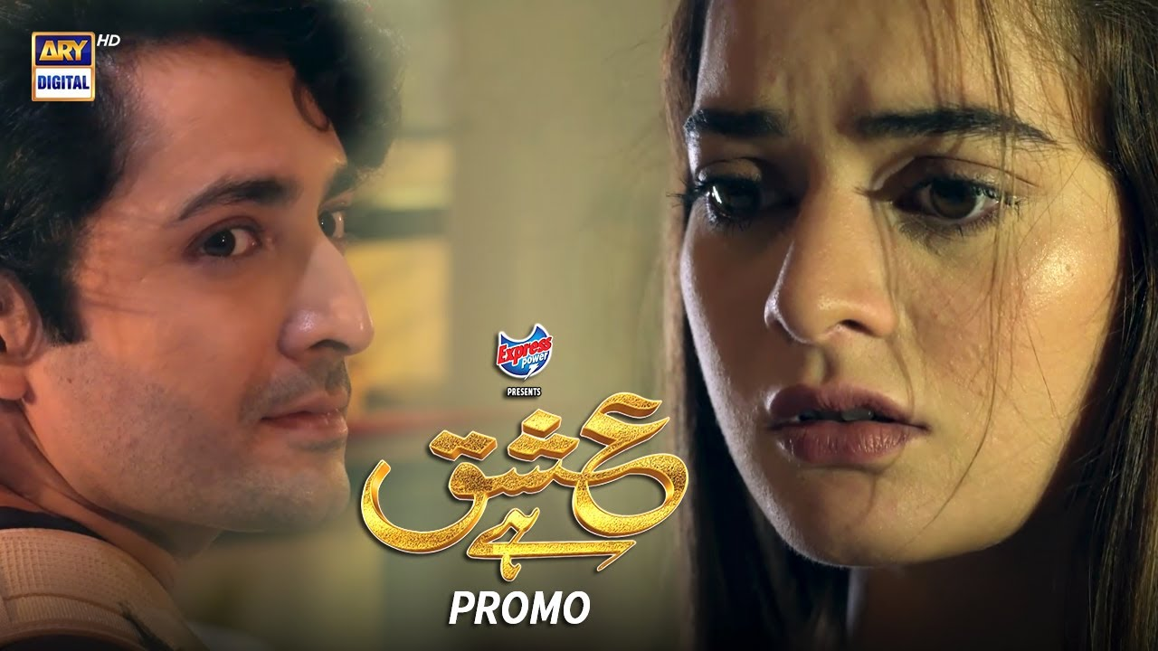 Ishq Hai Double Episode Presented by Express Power Tonight at 8:00 PM only on ARY Digital
