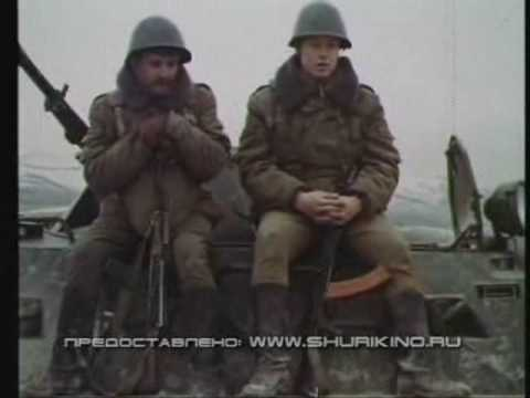 "Department of Defense video on Afghanistan (1) ""OTSAILAREN HAMARRA"" [Soviet Batasuna]"