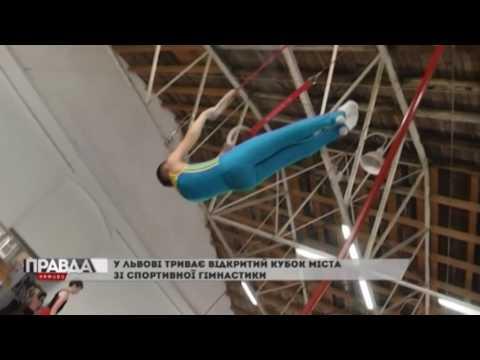 НТА - Незалежне телевізійне агентство: У Львові відбувся турнір, присвячений пам'яті чемпіона Олімпійських ігор Віктора Чукаріна